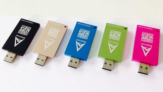 3 bonnes raisons d'offrir une clé USB personnalisée à ses clients